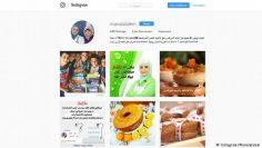 منال العالم : أكثر 10 نساء عربيات مؤثرات في مواقع التواصل الإجتماعي